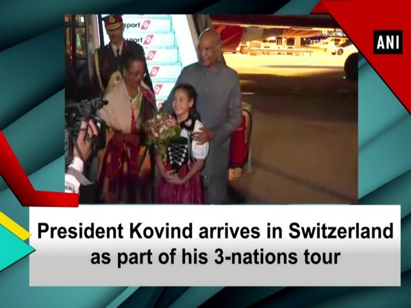 President Kovind arrives in Switzerland as part of his 3-nations tour
