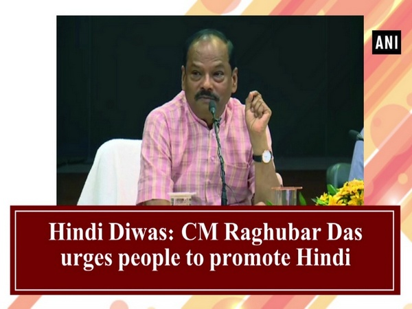 Hindi Diwas: CM Raghubar Das urges people to promote Hindi