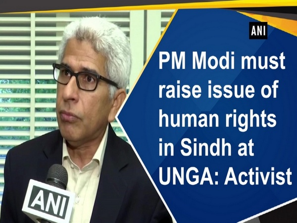 PM Modi must raise issue of human rights in Sindh at UNGA: Activist
