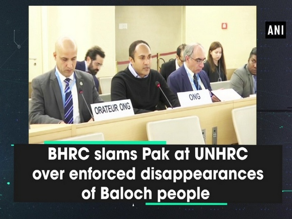 BHRC slams Pak at UNHRC over enforced disappearances of Baloch people