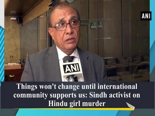 Things won't change until international community supports us: Sindh activist on Hindu girl murder