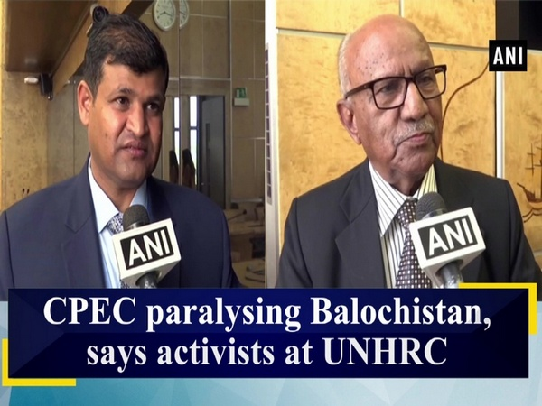CPEC paralysing Balochistan, says activists at UNHRC