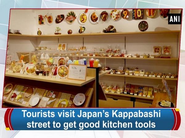 Tourists visit Japan's Kappabashi street to get good kitchen tools