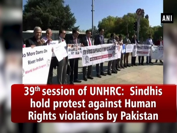 39th session of UNHRC:  Sindhis hold protest against Human Rights violations by Pakistan