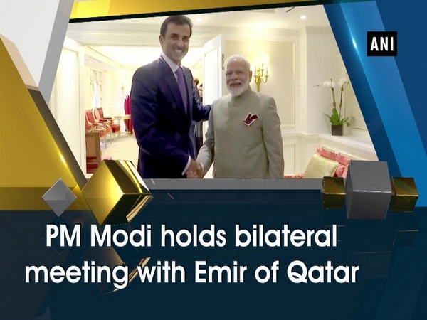 PM Modi holds bilateral meeting with Emir of Qatar