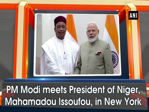 PM Modi meets President of Niger, Mahamadou Issoufou, in New York