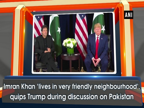 Imran Khan 'lives in very friendly neighbourhood', quips Trump during discussion on Pakistan