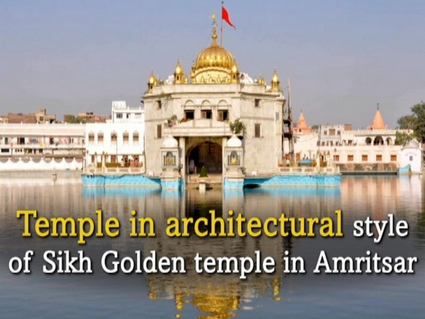 Temple in architectural style of Sikh Golden   temple in Amritsar