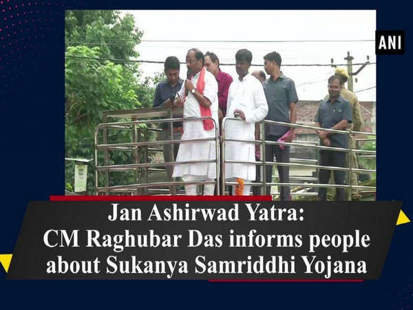 Jan Ashirwad Yatra: CM Raghubar Das informs people about Sukanya Samriddhi Yojana