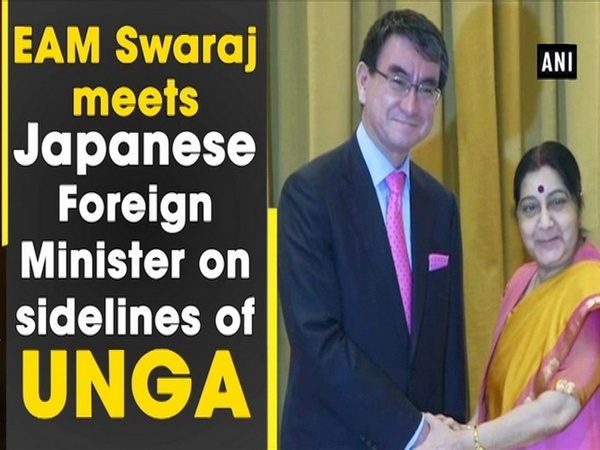 EAM Swaraj meets Japanese Foreign Minister on sidelines of UNGA